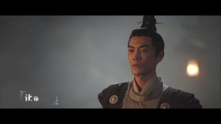 崔子格 - 傀心