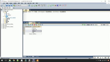 面试必会的MySQL数据库全面优化1-14. MySQL 高级 - 视图 - 查看及删除视图