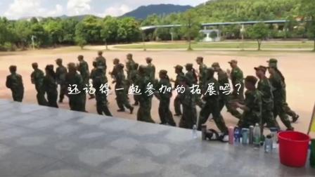 2019年台山市中青年干部培训班纪念视频