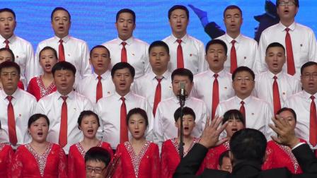 合唱《不忘初心》《走向复兴》演唱:牡丹江市东安区机关工委