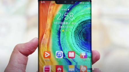 华为Mate 30国行版价格曝光,5G手机购机首选