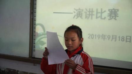 赫章县朱明镇中心小学四(1)班演讲《我爱我的祖国》