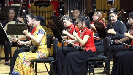 民族管弦乐【大潮】指挥:索 帅  作曲:王云飞