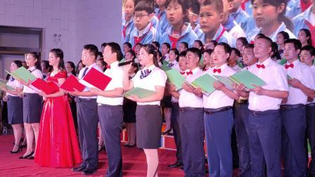 诗朗诵《致爱——我们的方泉》陕西铜川市方泉小学