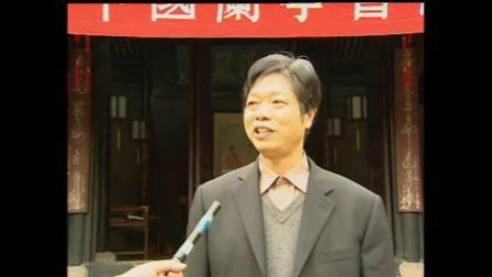 电视片:朝圣三日(2006年摄制)