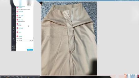 山本服装制版学院VIP教程-不规则荷叶边半身裙打版教程2-4