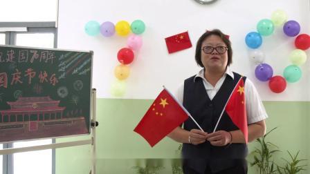 中国人民大学国庆祝福语