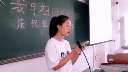 广东南华工商职业学校外语外贸19国际贸易实务班祝丹妮演讲