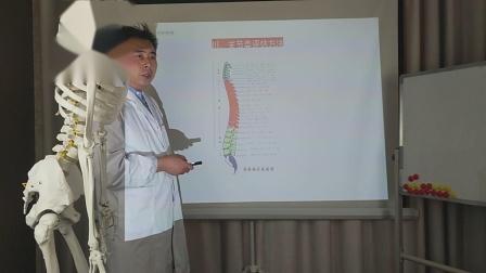 灵株健康,肌肉关节神经评估第一讲第四节关节评估方法