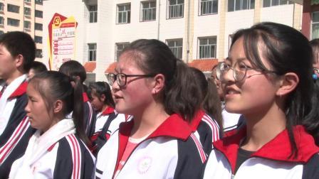 天祝藏族自治县民族中学庆祝新中国成立70周年活动掠影