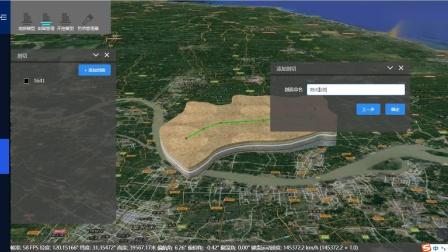 项目地图-eff模型
