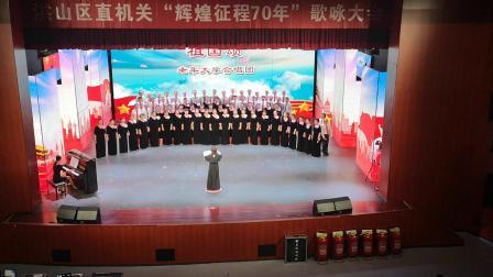 洪山老年大学参加区70周年合唱视频