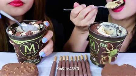 吃东西的声音:两母女吃哈根达斯冰淇淋、巧克力冰淇淋