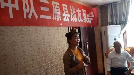 青海省同德县老战友聚会 由咸阳市老干局秦腔团名 角陈萍女士演唱《状元谋》