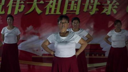 16、新绛县荀子苑小区庆祝中华人民共和国成立70周年暨首届心连心联欢会寨里村舞蹈队三步舞:红玫瑰