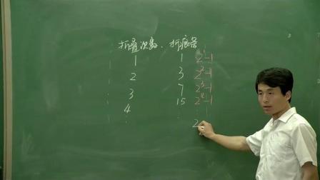 定理与证明_第一课时(二等奖)(华东师大版八年级上册)_T3467655