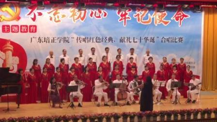 ♪得生♩我爱你中国:红领巾艺术团:指挥刘琳20190924(上片)
