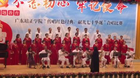 ♪得生♩我爱你中国:红领巾艺术团:指挥刘琳20190924(下片)