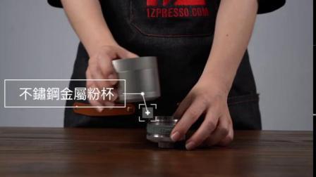 1Zpresso Je-Plus 上调便携手摇磨豆机