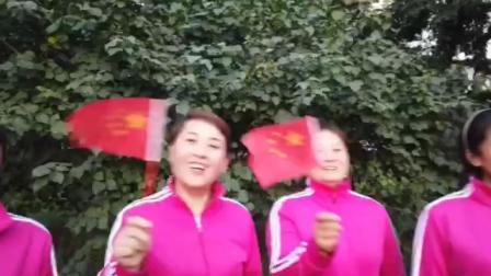 狮城国际幼儿园庆祝祖国70华诞