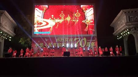 额敏县天合幼儿园《满江红》情景剧庆祖国七十周年