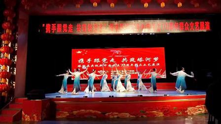 大兴安岭塔河县喜迎建国70周年群众文艺展演《江山颂》表演蓉儿舞蹈队