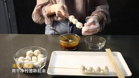 daogrs美食制作—墨鱼丸