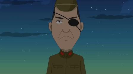 小兵杨来西:日本人对新四军展开了进攻!