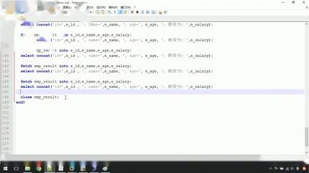 面试必会的MySQL数据库全面优化day1-27. MySQL 高级 - 存储过程 - 语法 - 循环获取游标