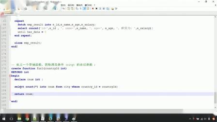 面试必会的MySQL数据库全面优化day1-28. MySQL 高级 - 存储过程 - 函数