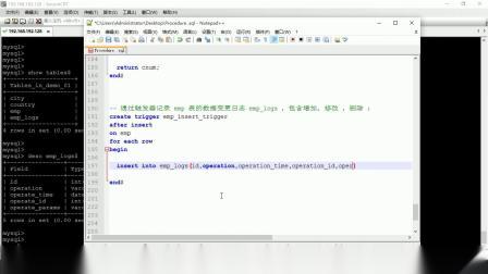面试必会的MySQL数据库全面优化day1-30. MySQL 高级 - 触发器 - 创建及应用