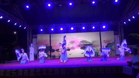 06越歌 兰花吟 柳市戏曲协会  陈庆 摄