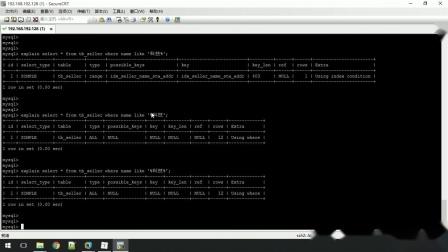 面试必会的MySQL数据库全面优化day2-24. MySQL高级 - 索引的使用 - like模糊匹配