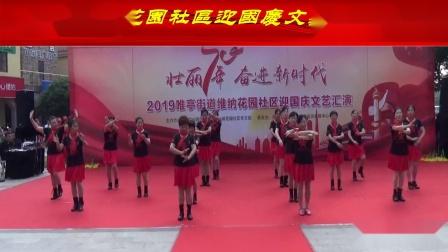 苏北君子兰广场舞--苏云健身队--红歌四联跳