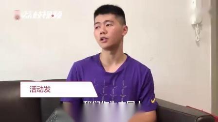 """燃!香港科技大学学生自发""""快闪"""" 用歌声为新中国庆生"""