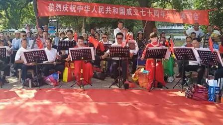 宿松县开心快乐团为庆祝中华人民共和国成立70周年红歌演唱会,开心快乐团二胡演奏曲《茉莉花》