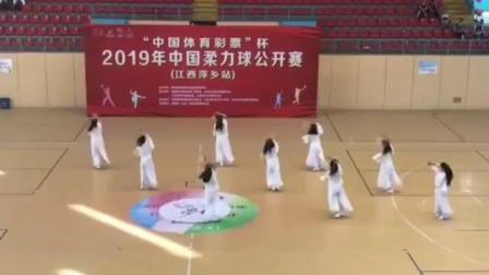 2019中国柔力球公开赛(江西萍乡)C组规定套路《平遥古韵》山西晋中天星灵石代表队
