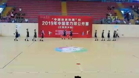 2019中国柔力球公开赛(江西萍乡)集体自编套路  山西晋中天星灵石代表队
