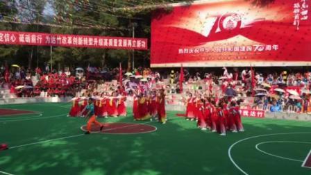 达州金刚煤矿庆祝祖国70华诞表演巜献舞祖国》