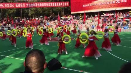 达州金刚煤矿,庆祝祖国70华诞表演《我和我的祖国》