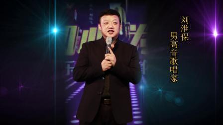 熱烈慶祝新中國成立70周年ldquo祖國您好 國慶同樂rdquo向家村系列慶祝活動于10月1日精彩開演