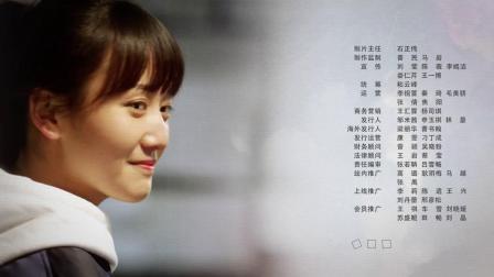 【跳动Dd音符】 OST 电视剧《飞行少年》主题曲《主场》范世錡