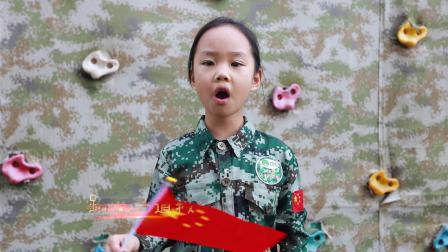 武宣县黔江农场贝贝乐幼儿园祝祖亲70岁生日快乐