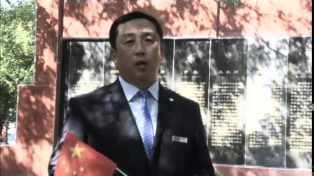 福寿园国际集团旗下锦州帽山安陵员工同唱一首歌,祝福伟大祖国永远繁荣昌盛!