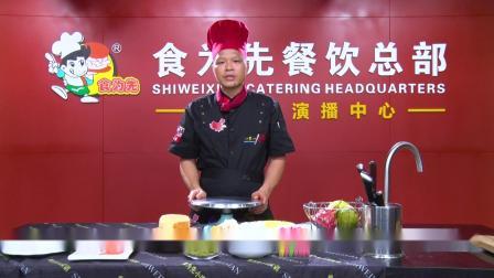 食为先:东莞哪里可以学习制作蛋糕?
