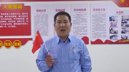 《我和我的祖国》西飞运输公司党支部汽车维修厂党小组