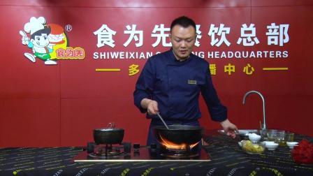食为先:重庆老火锅底料怎么做?东莞哪里能学?难不难?