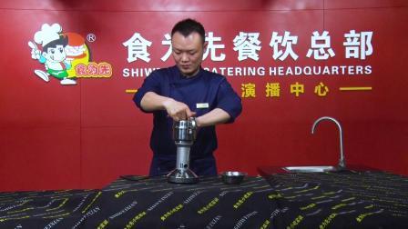 食为先:重庆老火锅香料粉末材料有哪些?深圳哪里能学火锅?