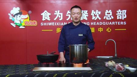 食为先:惠州哪里能学重庆老火锅?难不难学?多久学?
