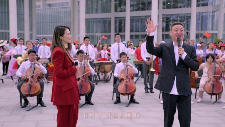 新的天地(新中国成立70周年献礼歌曲快闪MV)